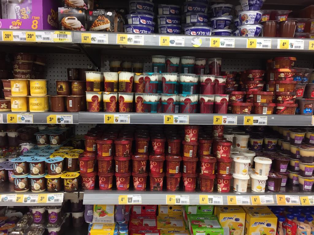 YOLO cups in supermarket linears
